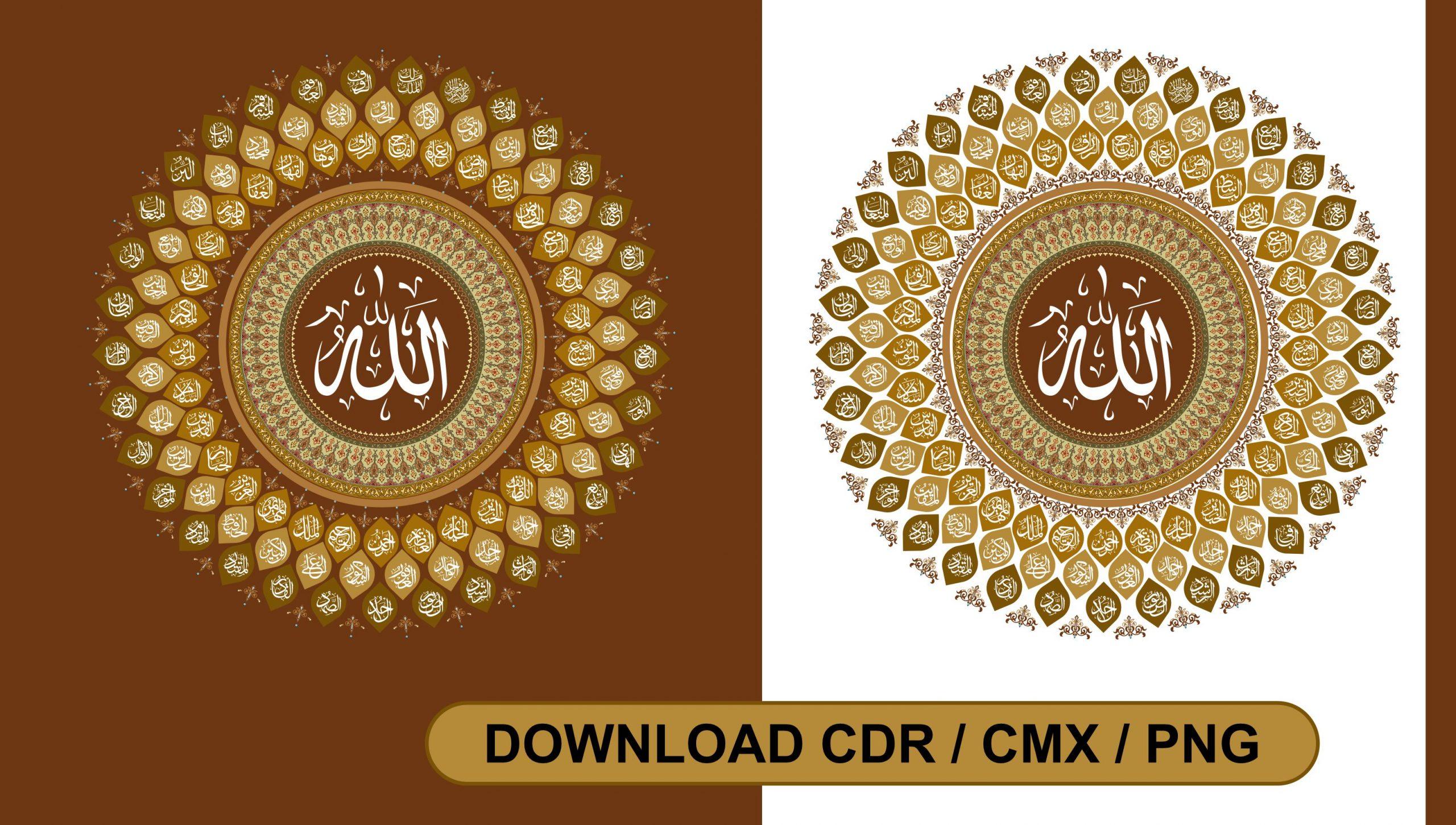 99 Names Of ALLAH In Circle Brown Shades